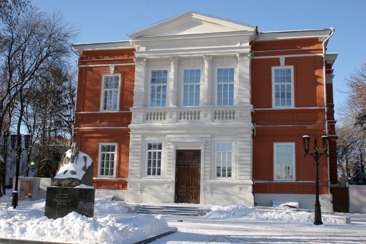 саратов музеи и выставки