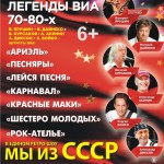 СССР НОВЫЙ.